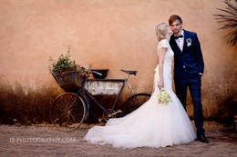 Avianto-wedding-venue